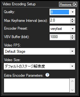 XSplit_video_encoding_setup_d